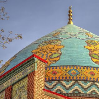A Mosque in Yerevan, Armenia