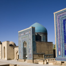 samarkand_uzbekistan