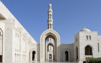 Picture of Sultan Qaboos Grand Mosque
