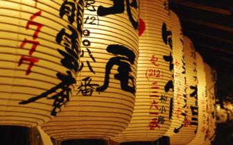 Lanterns Kyoto Japan
