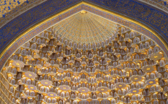 Detailed Gold Ceiling