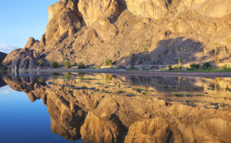 Atlas mountains reflection