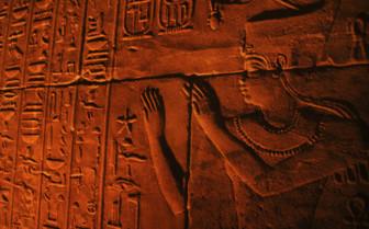 Glowing hieroglyphics