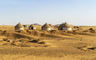 Meroe Village